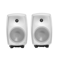 Genelec 8050B Bi-Amped Studio Monitor White (Pair)