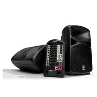 Yamaha Stagepas 600i Portable PA System - Nearly New