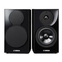 Yamaha NS-BP300 Hi-Fi Speaker Pair Piano Black