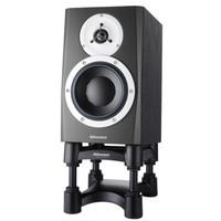 Dynaudio BM6 mkIII Next Generation Near-Field Monitor Single