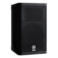 Yamaha DXR10 10 2-way Active Loudspeaker