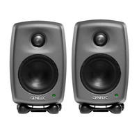 Genelec 8010A Studio Monitors Dark Grey Pair